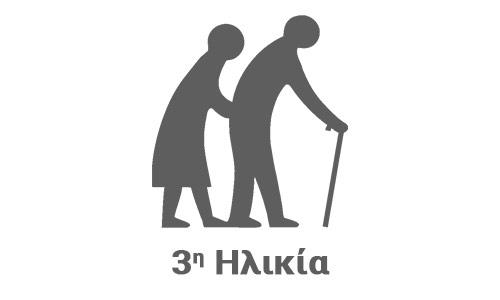 ηλικιωμένων ενηλίκων ιστοσελίδα dating